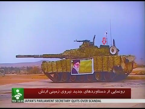 a272c15f0881 Iranian Zulfiqar 3 tank test fire power- تست شلیک تانک ذوالفقار - YouTube