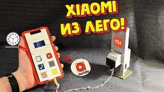 как сделать из лего мини телефон