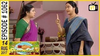 Kalyanaparisu - கல்யாணபரிசு - Tamil Serial | Sun TV | Episode 1062 | 14/08/2017