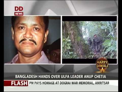 Bangladesh hands over ULFA leader Anup Chetia