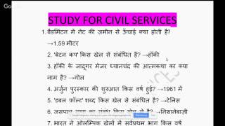expected gk questions 2018 top gk questions in hindi  most important gk questions gk in hindi -1