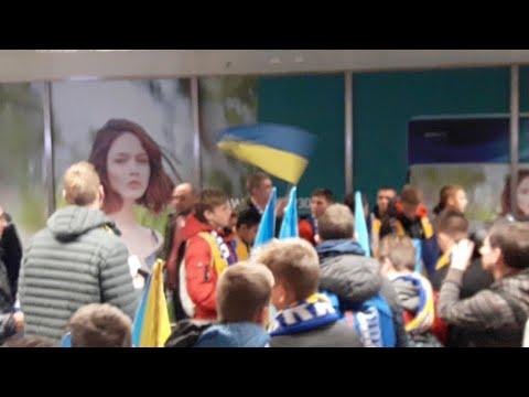 24 Канал: LIVE. Україна-Сербія: зустріч збірної у Борисполі