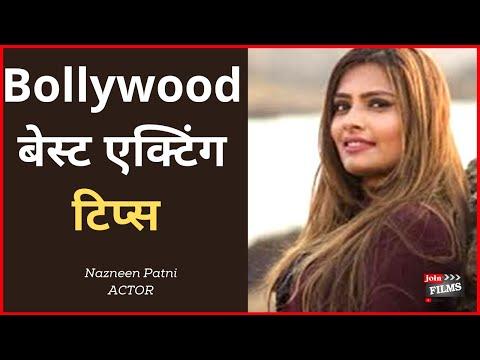 Career Tips for Female Actors by Naazneen ~ अभिनेताओं के लिए टिप्स | Filmy Funday #72 | Joinfilms