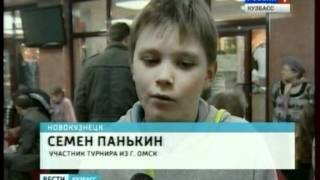 Новокузнецк стал столицей большого спорта