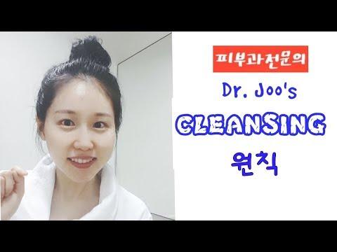 [Eng]피부좋아지는 세안법 ⭕피부과언니❤ Cleansing Tips by a Dermatologist 💉Dr. JudyJoo