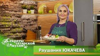 Овощной суп по рецепту  Народной артистки РТ Раушании ЮКАЧЕВОЙ
