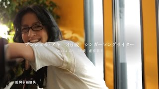 Gambar cover Angela Aki - 手紙~拜啟 給十五歲的你~ 電影《再會吧!青春小鳥》主題曲