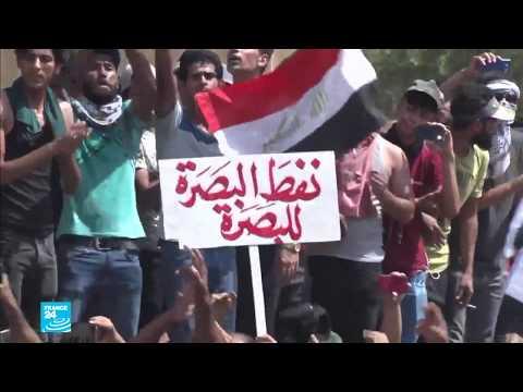 العراق: استمرار الاحتجاجات لليوم الثامن على التوالي رغم سعي الحكومة للتهدئة  - نشر قبل 31 دقيقة