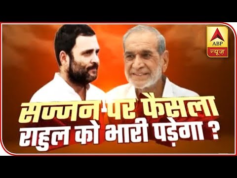 1984 Sikh Riots Verdict Against Sajjan Kumar To Have Huge Impact On Congress? | ABP News