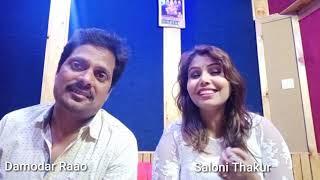 Saloni Thakur Studio Live Recording Hindi Song बेवफाई करके मुझे छोड़ के ना जाओ।