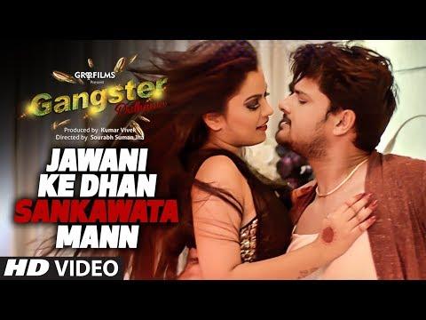 Jawani Ke Dhan Sankawata Mann - New Bhojpuri Video Song 2018 | Gangster Dulhania | Gaurav Jha, Nidhi