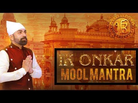 Ik Onkar | Mool Mantra | Kunaaal Wason | Itz Simar | Lyrical Video
