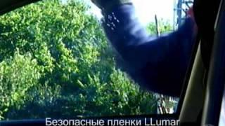 Автомобильные защитные пленки  LLumar(Узнайте, как защитная автомобильная пленка LLumar поможет защитить вас, ваш автомобиль и его содержимое от..., 2010-03-09T15:16:52.000Z)