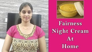 Homemade Night Cream for Fairness in telugu || Get Clear & Young looking skin || Telugu Beauty tips