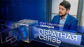 Смотреть видео Как кандидат в мэры Москвы Свиридов собирается бороться с Собяниным онлайн
