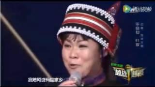 41歲雲南放羊姐,用羊式唱法驚艷全場!評委直呼厲害