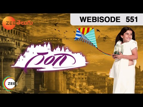 Gangaa | Webisode | Ep - 551 | Aditi Sharma, Shakti Anand, Vishal