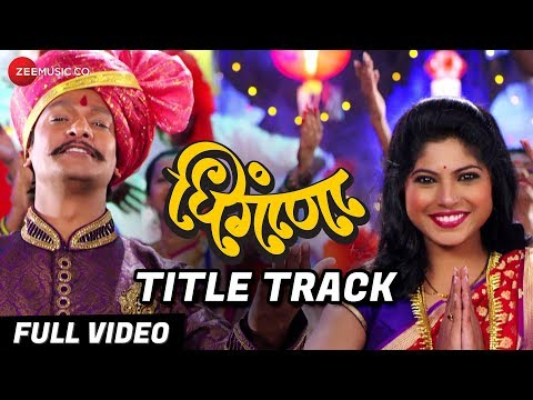Dhingana - Title Track Full Video HD Mp4 Video Song