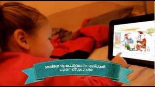 Колобок. Читаем по слогам. Сказка на iPad.