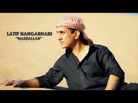 "Latif Nangarhari ""Mashallah"" Official Video 2019"