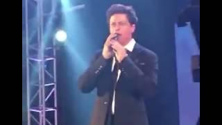 SRK Saying Jab Tak Hai Jaan Dialogue In Divyabhaskar Mahotsav In Ahemdabad