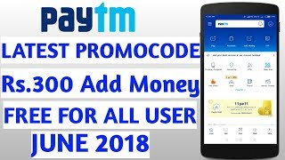Paytm New Loot Offer : ₹300 Add Money & Top 3 New Promo Code : CashBack Offer Paytm Offer today