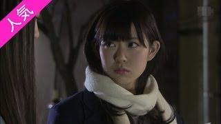 ドラマの裏話はこちら → http://bit.ly/181IqCI AKB48の三夜連続ドラマ...