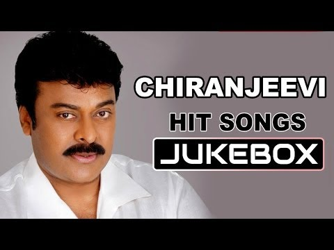 Chiranjeevi Sensational Hits || 100 Years of Indian Cinema || Special Jukebox Vol 01