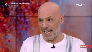 Καλό Μεσημεράκι   Χρυσή Τηλεόραση   13/03/2020