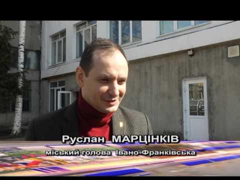 Вісник міського голови. Інноваційні технології харчової промисловості в Івано-Франківську