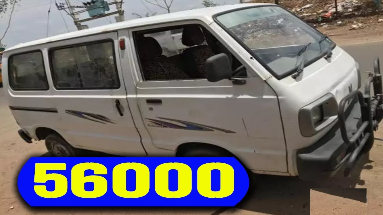 Maruti Suzuki Omni Second Hand Car Sales in Tamilnadu| Maruti Omni Used Car  Sales in Tamilnadu