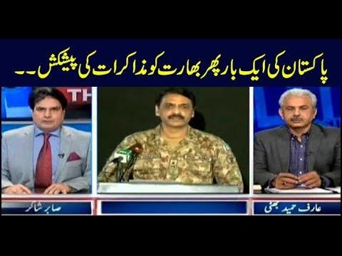 The Reporters | Sabir Shakir | ARYNews | 27 February 2019