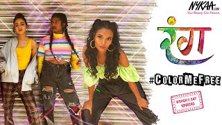 Rang ft. Dee MC | Official Music Video | Celebrating Women of Colour | Women's Day | Nykaa