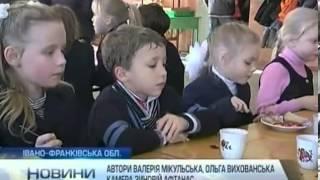 В школах Коломыи отменили бесплатные обеды для школь...(, 2013-12-20T10:07:53.000Z)