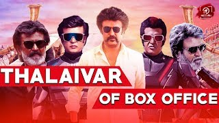 Top 5 Box Office Collections Of Superstar Rajini In The US | Enthiran| Kabali| Kaala| 2Point0| Petta