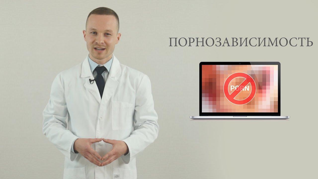 Нарушение потенции у мужчин: причины, симптомы, лечение ...