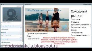 Работа в интернете - 41000 рублей в месяц.