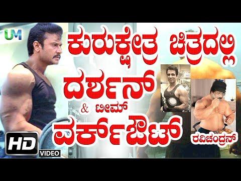 Challenging Star Darshan Kurukshetra Kannada Movie Seen Ravichandran