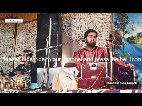 Ist Time Sung By Abid Bashir | Ye Chu Ashq Ashq | Kashmiri Wedding Song