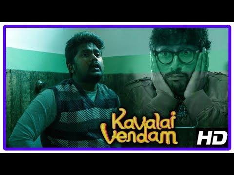 Latest Comedy Scenes   Kavalai Vendam...