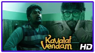 Latest Comedy Scenes | Kavalai Vendam Movie Scenes | Bala Saravanan RJ Balaji Comedy | Jiiva | Kajal