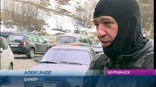 видео Купить ОСАГО в Мурманской области. Рассчитать стоимость. Калькулятор ОСАГО