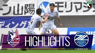 ファジアーノ岡山vsFC町田ゼルビア J2リーグ 第12節