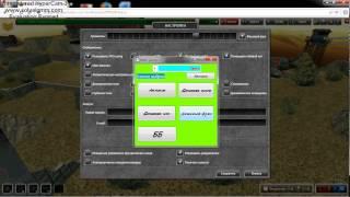 Tanki Online Cheat