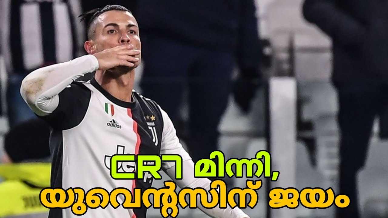 Juventus vs. Parma - Football Match Report - January 19, 2020 ...