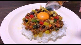 カラフルキーマカレーの作り方 How to make a colorful keema curry.