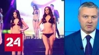 Румынская модель продала свою девственность за два миллиона