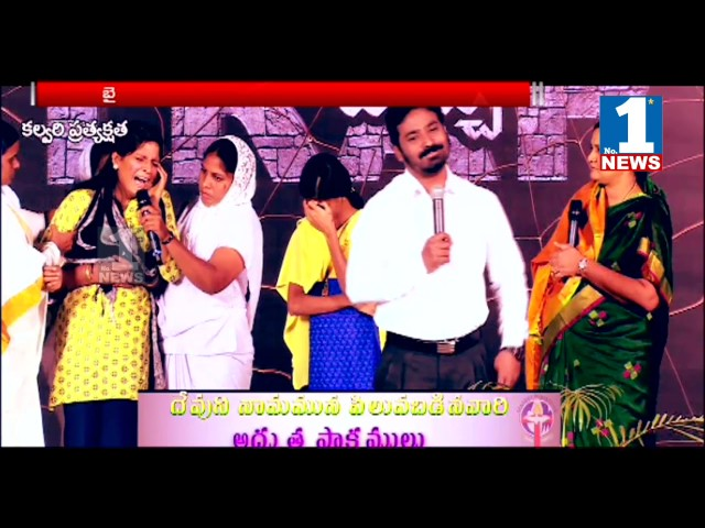 Fake Christian Pastors in India   Part 01    No.1 News