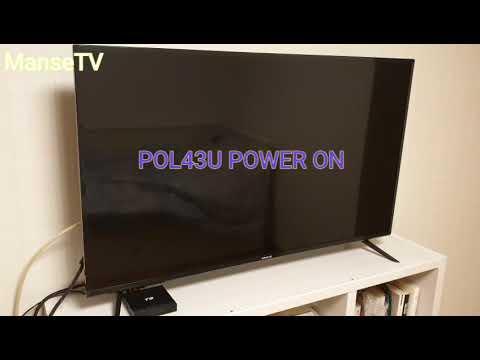 폴라로이드 43인치 UHD LED TV 전원 키는 모습