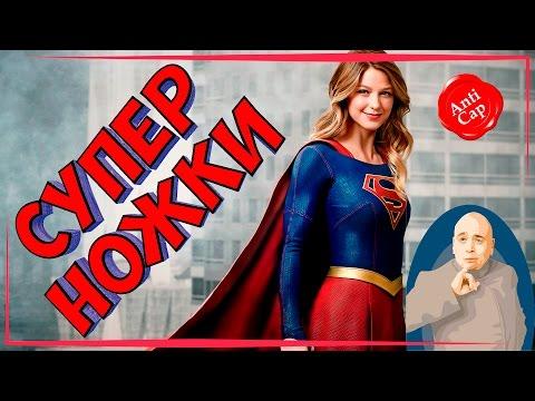 Комиксы Marvel на русском, переводы комиксов Лучшие